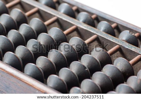 Japanese antique abacus with five beads - stock photo