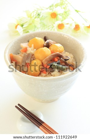 Japanese autumn cuisine, chestnut rice with cosmos flower