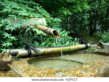 Japanese bamboo fountain - stock photo