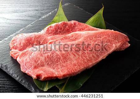 Japanese beef sirloin - stock photo