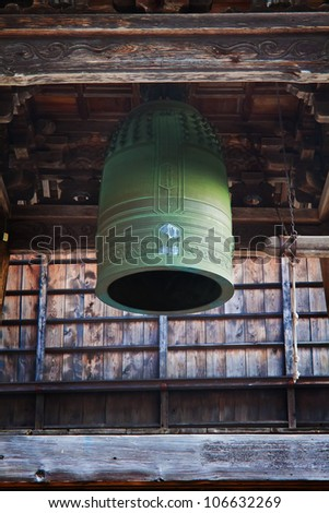 Japanese Bell in a Shrine - stock photo