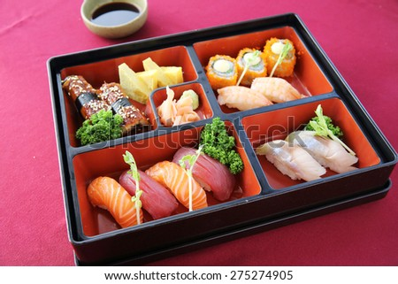Japanese Bento sushi and soba - stock photo