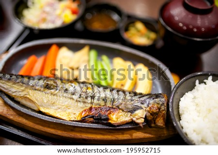 Japanese breakfast - stock photo