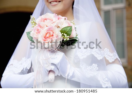 Japanese bride with a bouquet