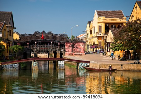 Japanese bridge at Hoi An, Vietnam - stock photo