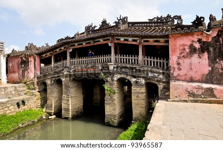 Japanese Bridge - Hoi An, Vietnam - stock photo