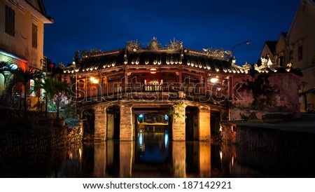 Japanese Bridge in Hoi An at night, Vietnam - stock photo