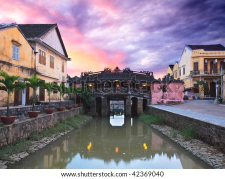 Japanese Bridge in Hoi An. Vietnam - stock photo