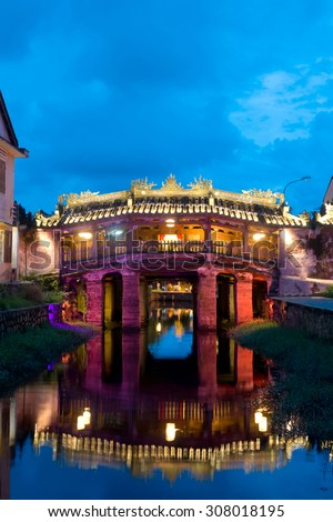 Japanese Bridge in the Old Quarter, Hoi An, Vietnam - stock photo