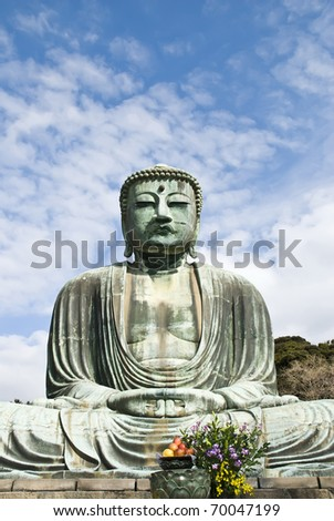 Japanese Buddha,Kamakura Daibutsu, Great Buddha - stock photo