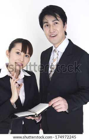 Japanese Business image