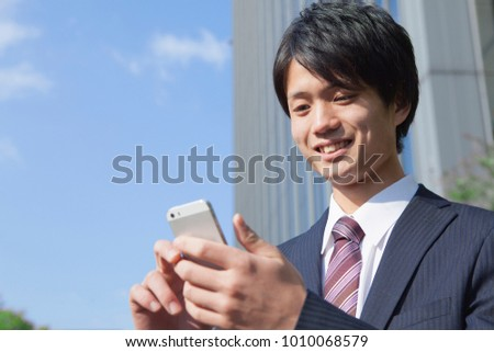Japanese businessman to the e-mail