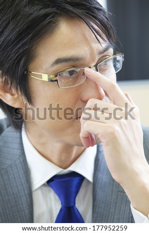 Japanese Businessman with glasses