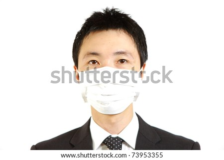 Japanese businessman with mask
