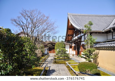 Japanese classic building with garden