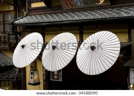 Japanese coffee house in Kyoto japan with traditional Japanese ceremonial umbrellas - stock photo