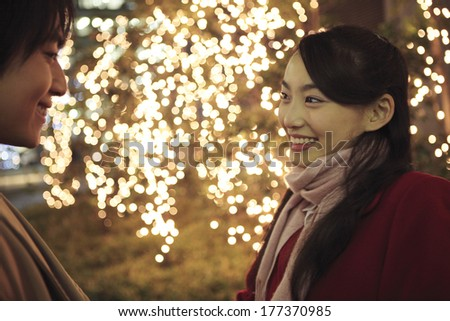Japanese couple at Christmas - stock photo