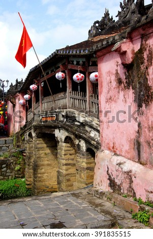 Japanese Covered Bridge,  Hoi An, Vietnam - stock photo