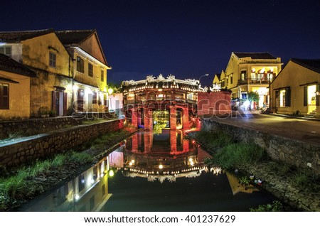 Japanese Covered Bridge (Hoi An, Vietnam) - stock photo