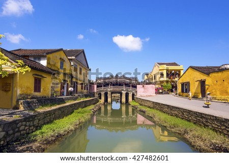 Japanese Covered Bridge in Hoi An Ancient Town, Vietnam. - stock photo
