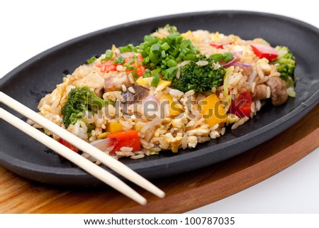 Japanese Cuisine - Fried Rice with Vegetables