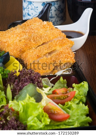 japanese cuisine. lunch box set on the background - stock photo