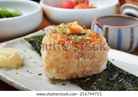 Japanese cuisine, Onigiri - rice ball  - stock photo