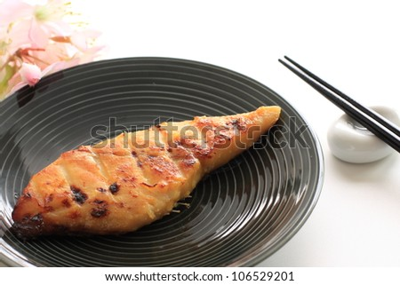 Japanese grill stock photos images pictures shutterstock for Pan grilled fish