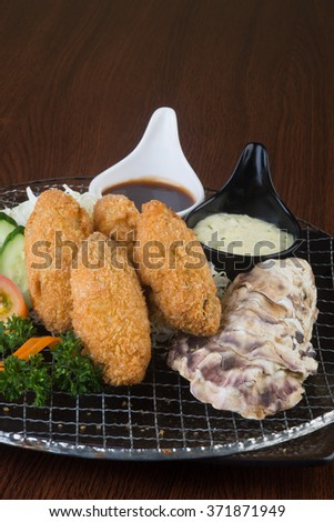 japanese cuisine. tempura seafood on the background - stock photo