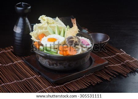 japanese cuisine. udon on background