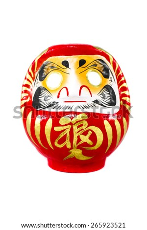 Japanese Daruma Doll isolated on white background - symbolise as a good luck amulet for the Japanese. [Dharma doll] - stock photo