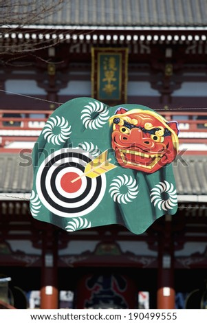 Japanese decoration for New Year - stock photo