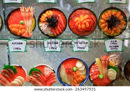 Japanese delicious menu in Japan - stock photo