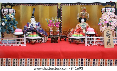 japanese dolls used for a festival for girls - stock photo