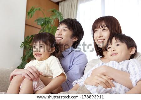 Japanese Family - stock photo