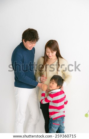 Japanese family with kid