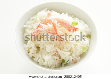 japanese food, Chionoecetes opilio Snow crab and green onion mixed rice