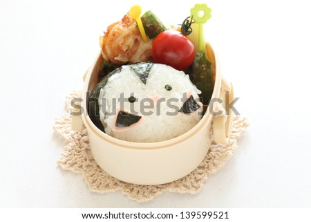 Japanese food, homemade decoben decorated benton on white background with copy apce