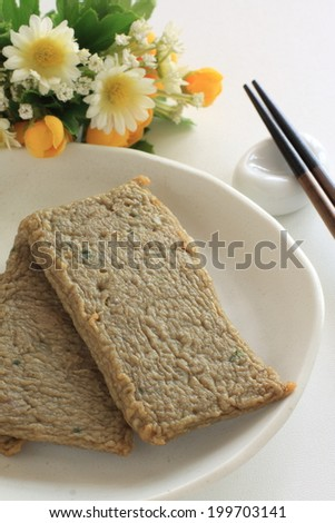 Japanese food, horse mackerel granted in fish cake - stock photo
