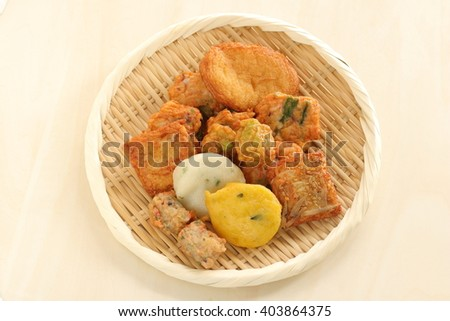Japanese food ingredient, fish cake for Oden cooking
