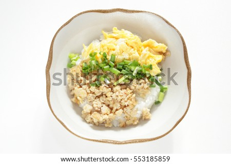 Japanese food, mince chicken and fried egg on rice