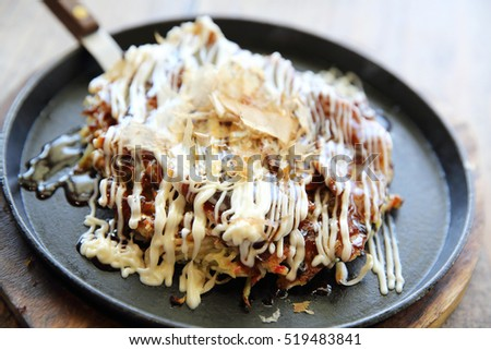 Japanese food okonomiyaki , Japanese pizza