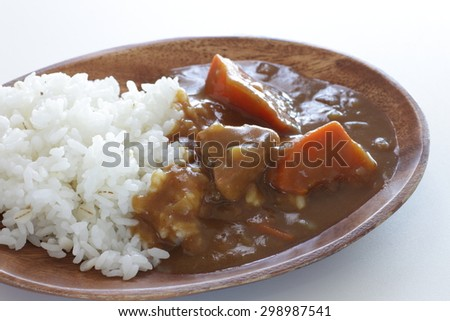 Japanese food, pork and carrot curry rice - stock photo