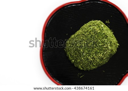 Japanese food, seaweed sticky rice ball Ohagi  - stock photo