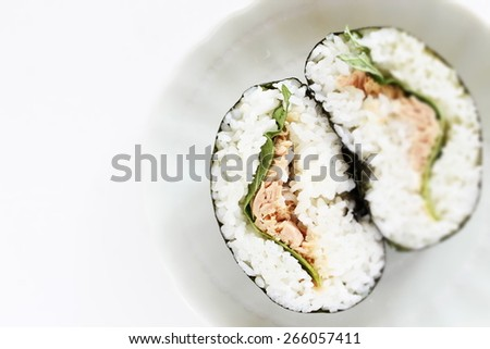 Japanese food, tuna fish and shioso herbal rice ball in diorama style - stock photo