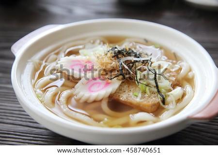 Japanese food udon ramen noodle - stock photo