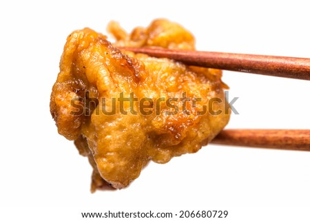 Japanese fried food karaage isolated on white background - stock photo