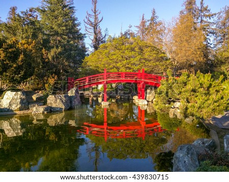 Japanese Friendship Garden is a walled section of Kelley Park in San Jose, California, USA. Dedicated in October 1965, it is patterned after Japan's famous Korakuen Garden in Okayama.