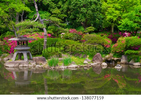 Japanese garden in Osaka - stock photo