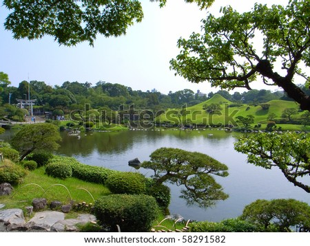 Japanese Garden Park - stock photo